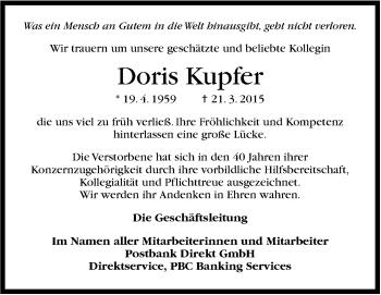Zur Gedenkseite von Doris Kupfer